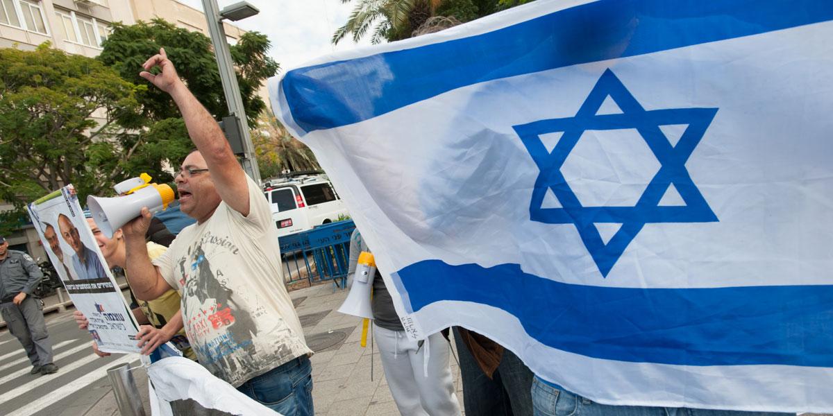 تعرّفوا على مواقف أبرز الأحزاب الإسرائيلية من القضية الفلسطينية