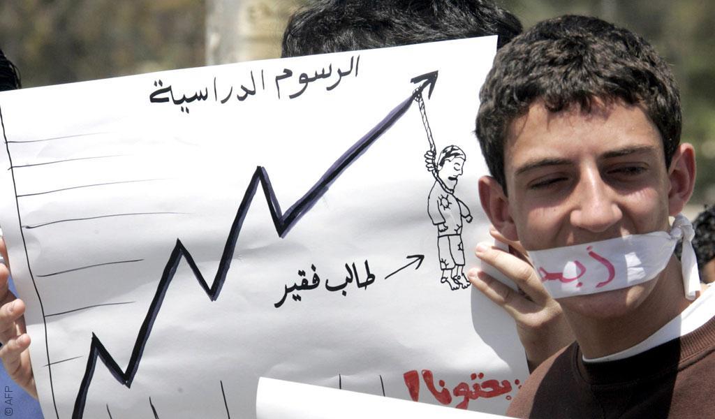 انتصارات صغيرة على الحكومات في العالم العربي