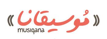 موقع موسيقانا