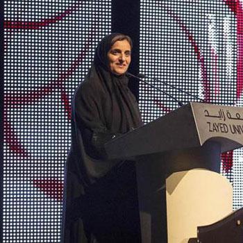 سلامة بنت حمدان آل نهيان