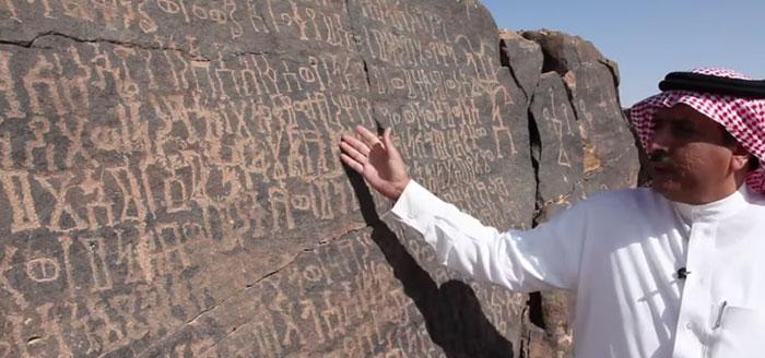 سعودي يدل على احرف يهودية