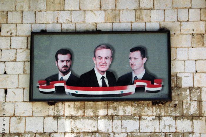 عائلة حافظ الأسد