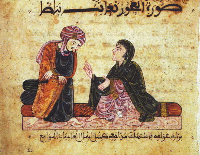 imagine-of-the-old-scolding-bayad-bayad-wa-riyad-f15r-large