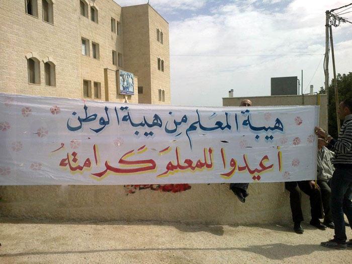 jordan-teacher's-protest