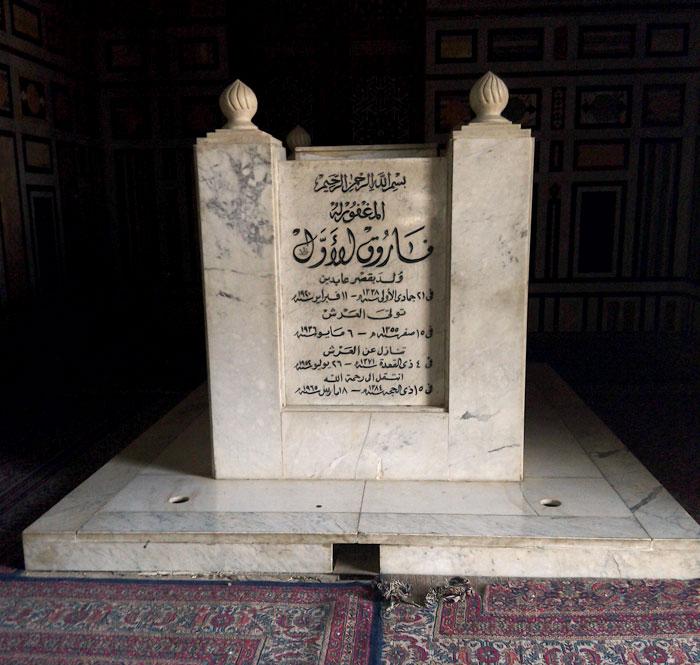 قبر فاروق