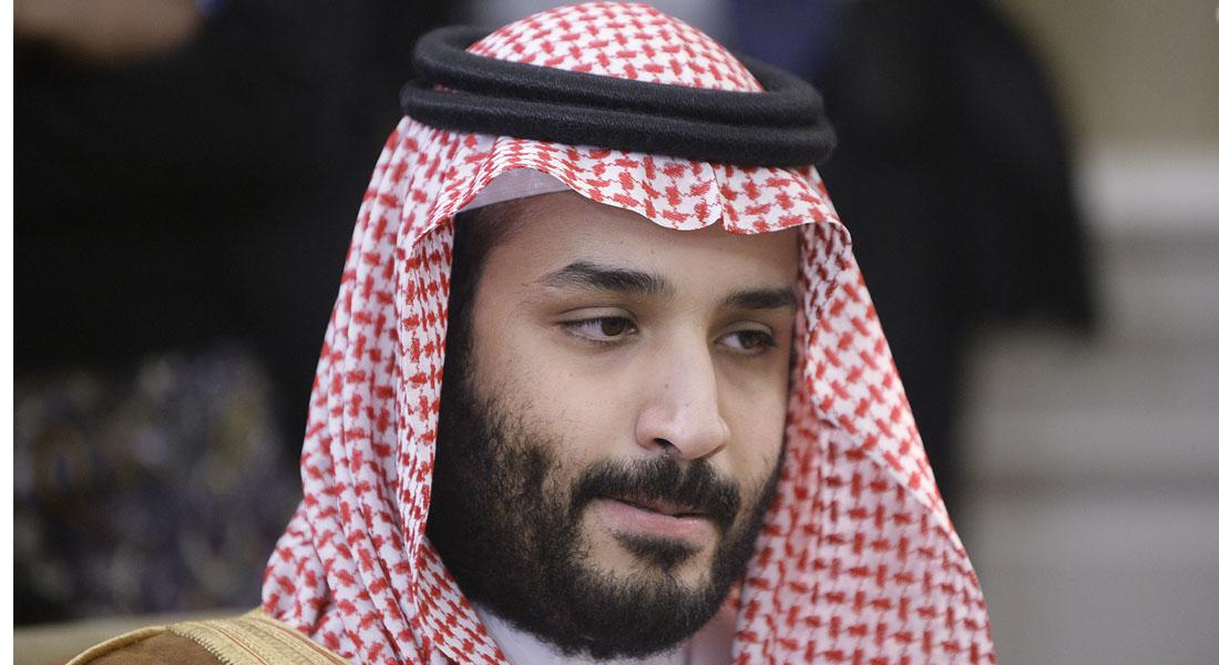 الأمير محمد بن سلمان: نحو مستقبل لا نفطي كلفته 2000 مليار دولار