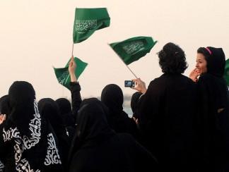 كيف تُفهم الحياة في السعودية؟