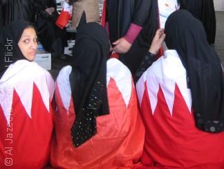السيداو أشعل معركة بين 3 سلطات في البحرين