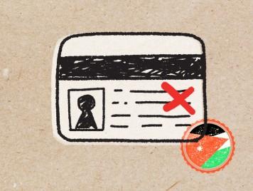 الدين مسألة خاصة: إلغاء خانة الديانة عن بطاقة الأحوال الشخصية في الأردن؟