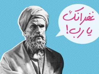 """تخيلوا """"رسالة الغفران"""" لأبي العلاء المعري بالعامية المصرية"""