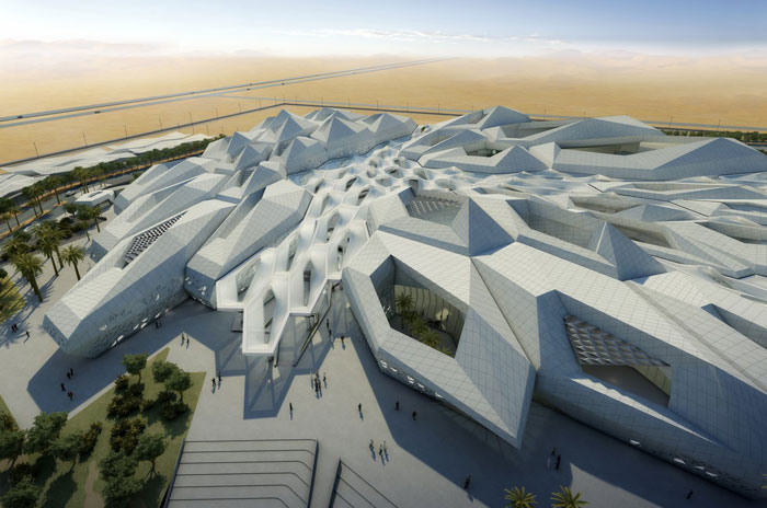 مركز الملك عبدلله للدراسات والأبحاث البترولية