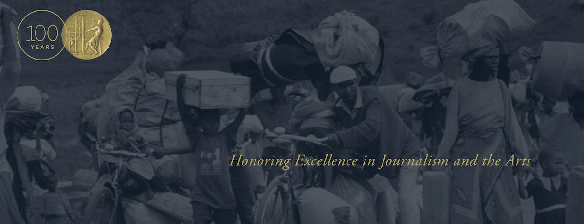 كل ما تحتاجون معرفته عن جائزة بوليتزر: أوسكار الصحافة