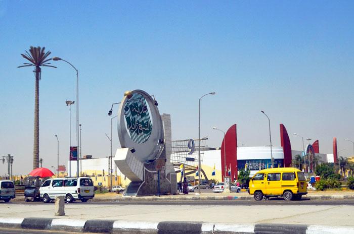 شارع الشيخ زايد في مصر