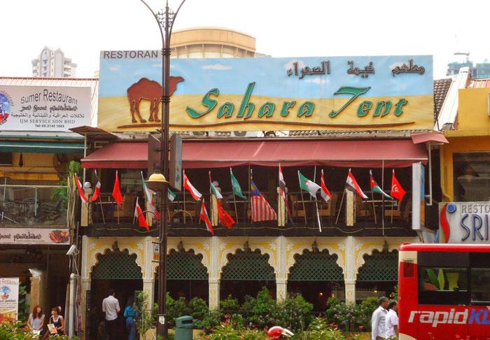 مطاعم-بلافتات--عربية-في-ماليزيا