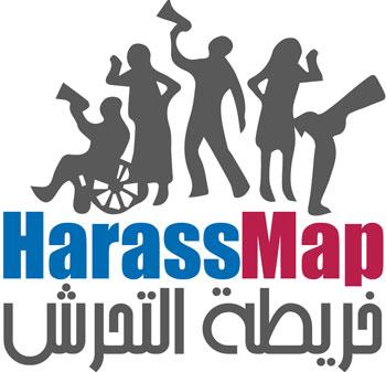 التحرش الجنسي في العالم العربي .. لا تترددن في فضح المتحرش - خريطة التحرش