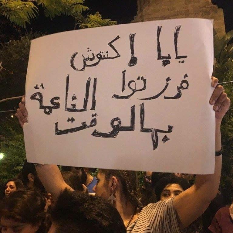 الانتخابات البلدية اللبنانية