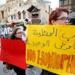 ما هو مرصد الحقوق الجنسية والجندرية؟