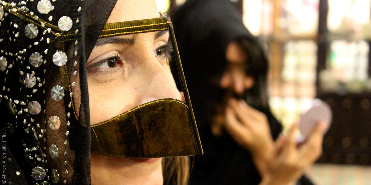 ماذا تعرفون عن تقاليد العرس الإماراتي؟
