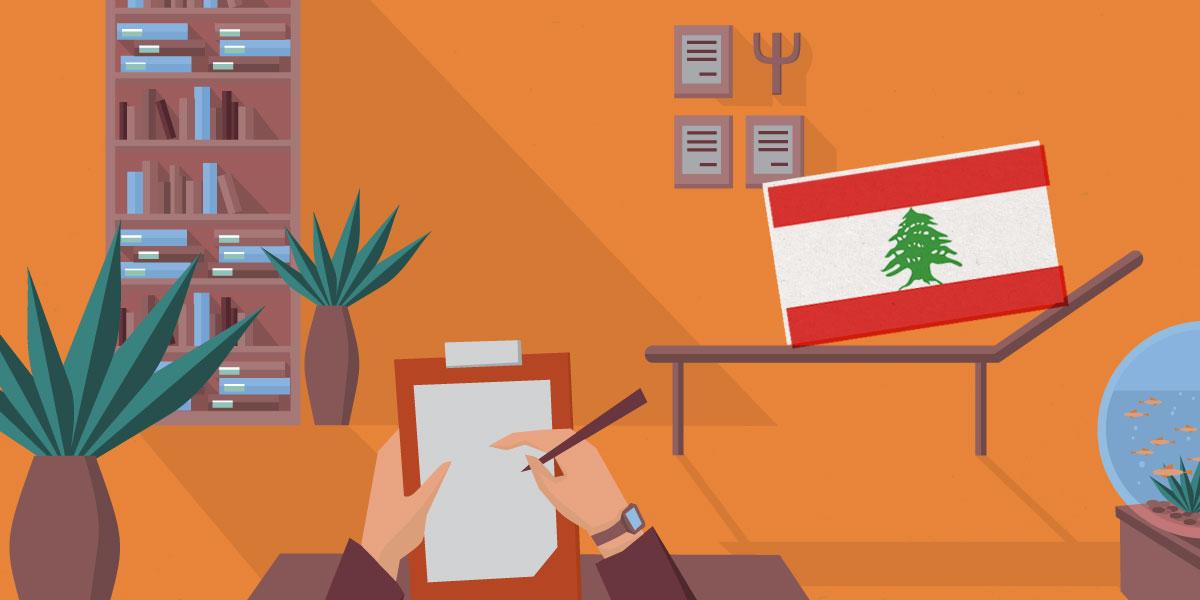لبنان من العيادة النفسية، إليكم التشخيص