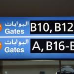 أغرب قصص الترحيل في الإمارات العربية