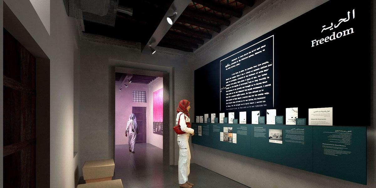 هل يصالح متحف العبودية القطريين مع ماضيهم؟