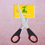 """""""حزب الله"""" والمصارف اللبنانية... هل هناك """"للصلح مطرح""""؟"""