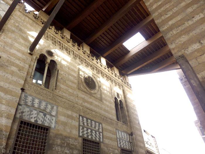 الغورية تحرق قلوب المصريين والدولة الفاطمية - مسجد 2