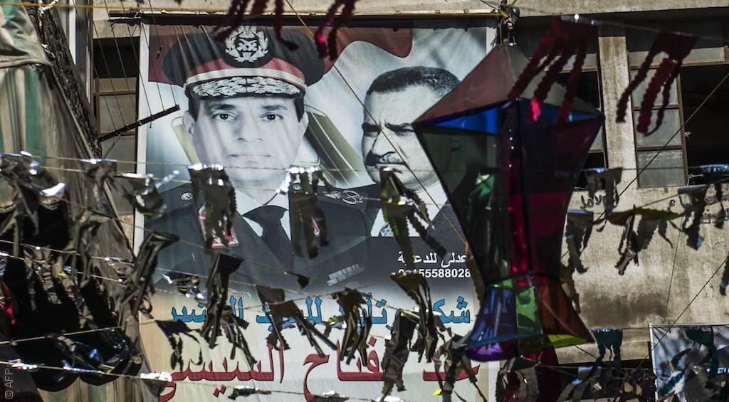 ماذا تعرفون عن الشرطة الدينية في مصر؟