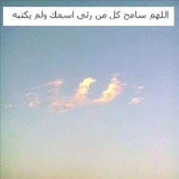 منشورات لا تخرج قبل أن تقول سبحان الله - صورة 2