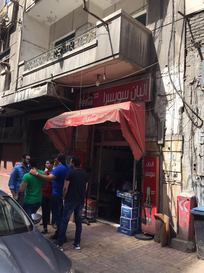 اشهر المطاعم الشعبية في مصر - ألبان سويسرا
