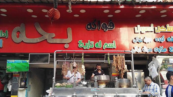 اشهر المطاعم الشعبية في مصر - بحة