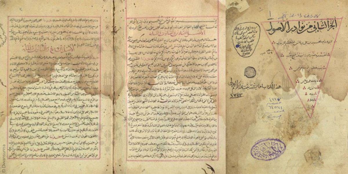 من قصص الأنبياء اليهود والمسيحيين في رسومات المسلمين