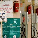 الكلفة الاقتصادية في السعودية جرّاء إغلاق المتاجر أثناء الصلاة
