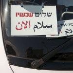 عسكر ورجال دين وشباب... عرب يتودّدون لإسرائيل