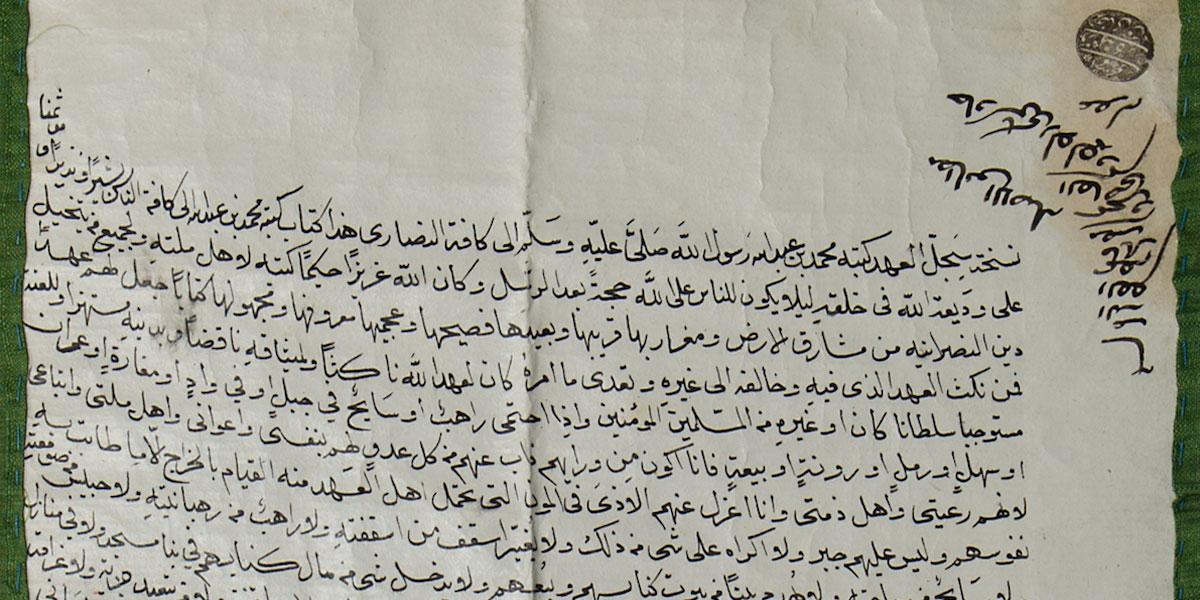 العهدة النبوية في دير سانت كاترين... هل اختلقها الرهبان؟