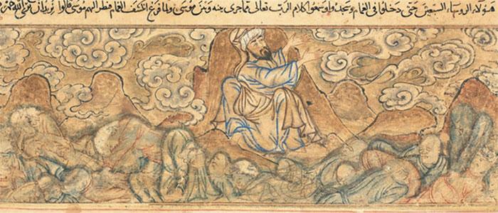 """موسى عليه السلام، معه 70 شيخاً في أسفل الرسمة من مخطوط """"جامع التواريخ"""" في جامعة إدينبرا"""