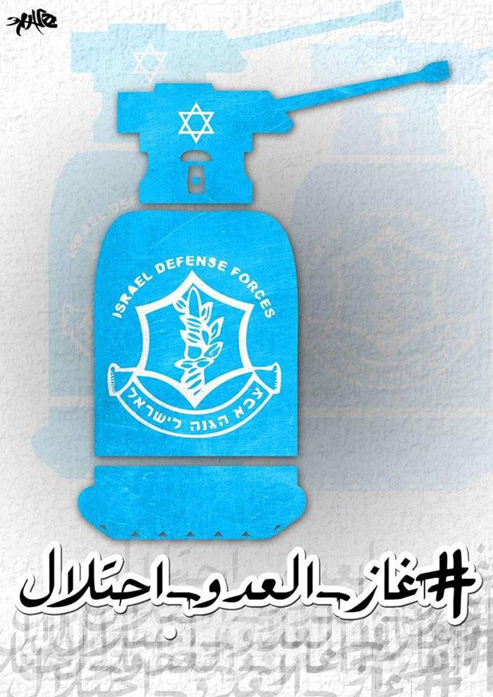 التطبيع في الأردن - صورة 2