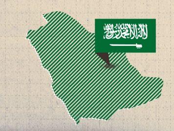 ما لم تذكره رؤية 2030 عن الشباب السعودي