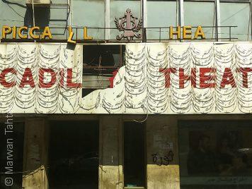 إقفال المسارح في بيروت، هل يهدد مكانتها الثقافية؟