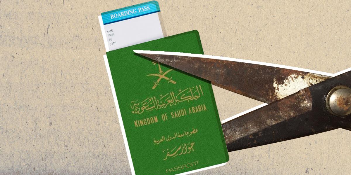هل على السعوديّين قصّ جوازات سفرهم؟