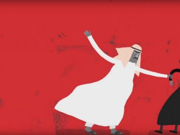 المرأة السعوديّة دمية في يد الوصيّ عليها