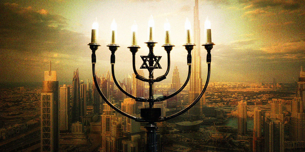 بُني سراً بموافقة السلطات... الكشف عن أول كنيس يهودي في دبي