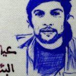 """الجزائري """"عيّاش"""" لم يعش أكثر بعد ستة أيام بقيها عالقاً في بئر"""