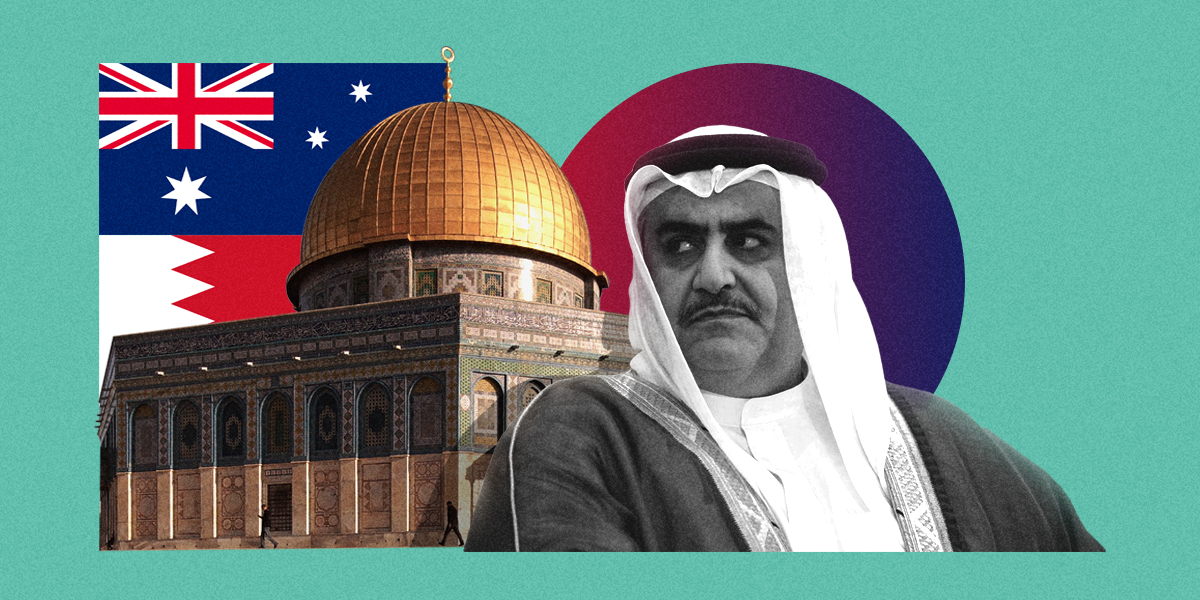 البحرين تدافع عن اعتراف أستراليا بالقدس الغربية عاصمة لإسرائيل