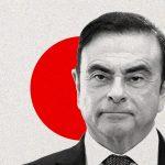 الصحافة اليابانية: إفراج وشيك عن كارلوس غصن