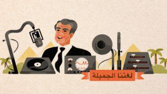 """فاروق شوشة... الشاعر المصري الذي حرس بوفاء """"لغتنا الجميلة"""""""