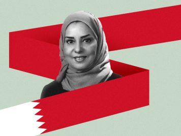 امرأة ترأس البرلمان البحريني...ماذا يعني هذا؟