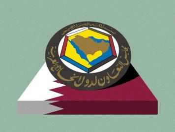 أمير قطر يغيب عن القمة الخليجية