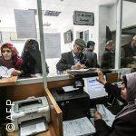 قطر تدفع أجور موظّفي غزّة