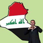 """النشيد الوطني العراقي… من """"أرض الفراتين"""" فَموطني ثم لحن الساهر المتهم باختلاسه"""